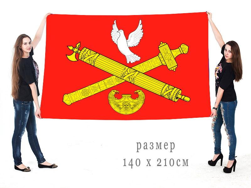 Большой флаг внутригородского муниципального образования муниципальный округ Московская застава