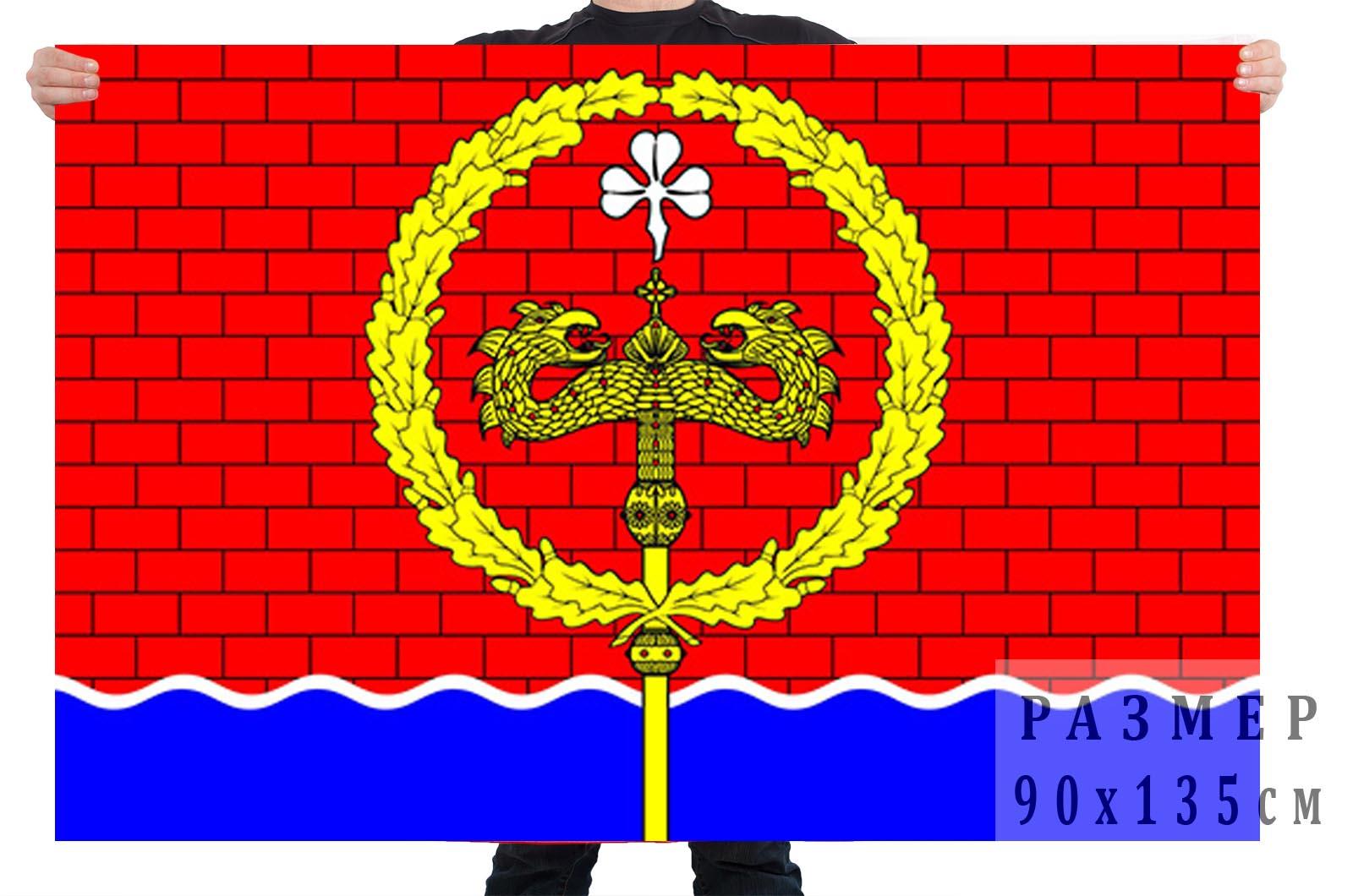 Флаг внутригородского муниципального образования муниципальный округ Невский