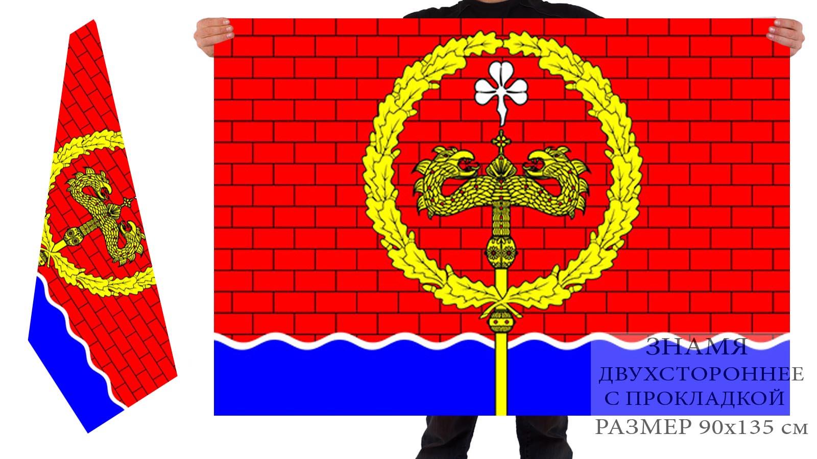 Двусторонний флаг внутригородского муниципального образования муниципальный округ Невский