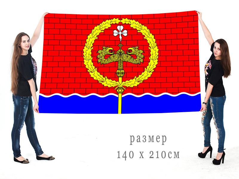 Большой флаг внутригородского муниципального образования муниципальный округ Невский