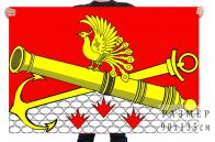 Флаг внутригородского муниципального образования муниципальный округ Обуховский