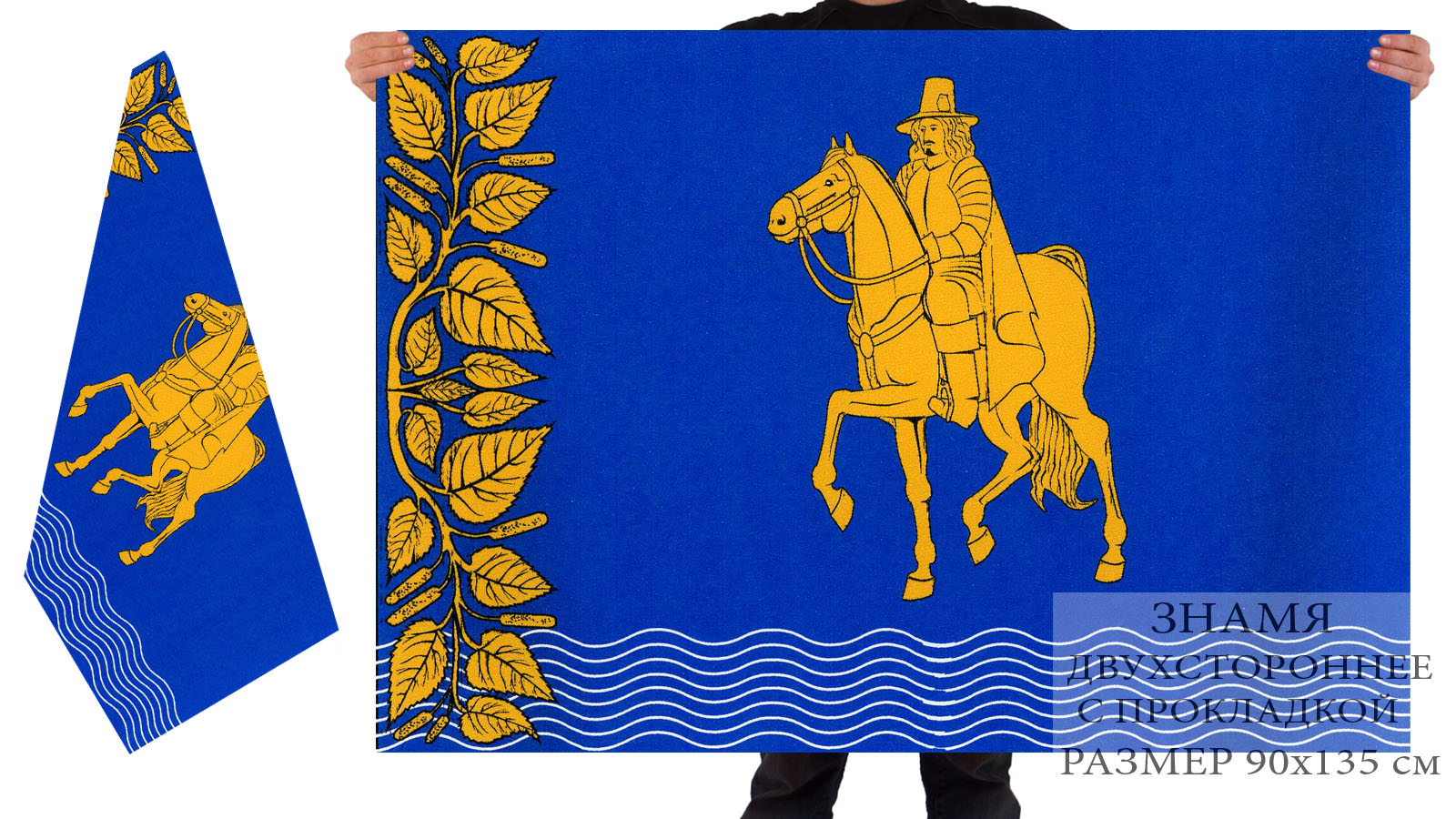 Двусторонний флаг внутригородского муниципального образования муниципальный округ Оккервиль
