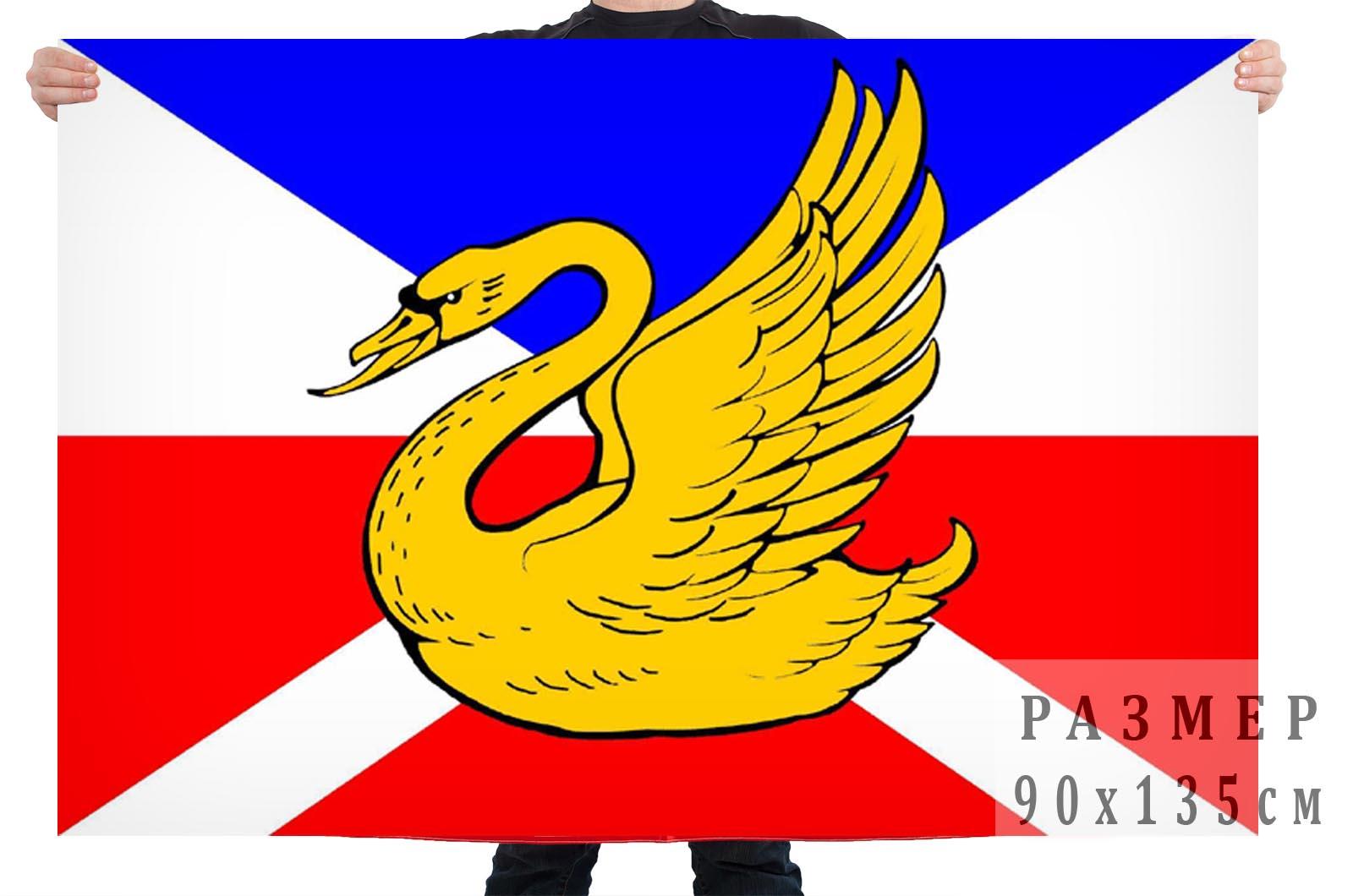 Флаг внутригородского муниципального образования муниципальный округ Озеро Долгое