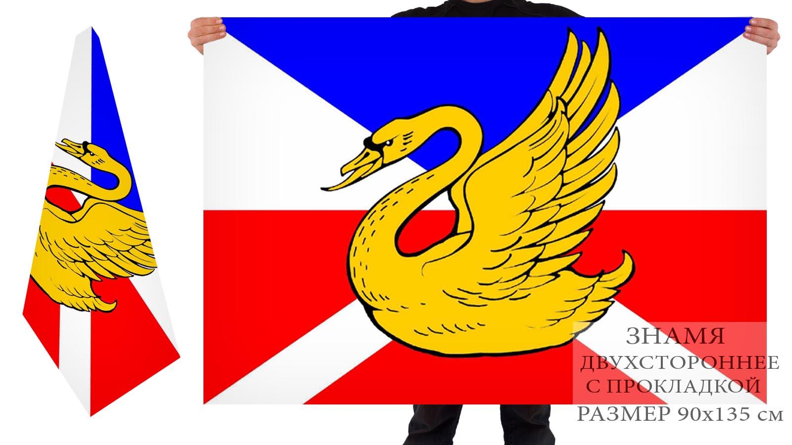 Двусторонний флаг внутригородского муниципального образования муниципальный округ Озеро Долгое