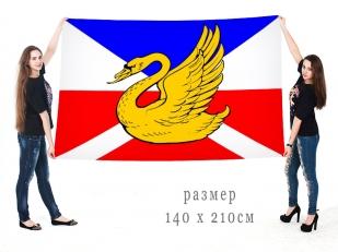 Большой флаг внутригородского муниципального образования муниципальный округ Озеро Долгое