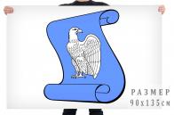 Флаг внутригородского муниципального образования муниципальный округ Посадский