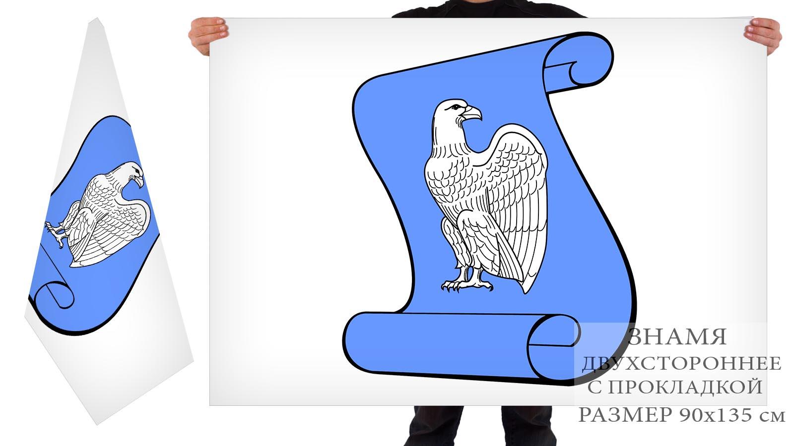 Двусторонний флаг внутригородского муниципального образования муниципальный округ Посадский