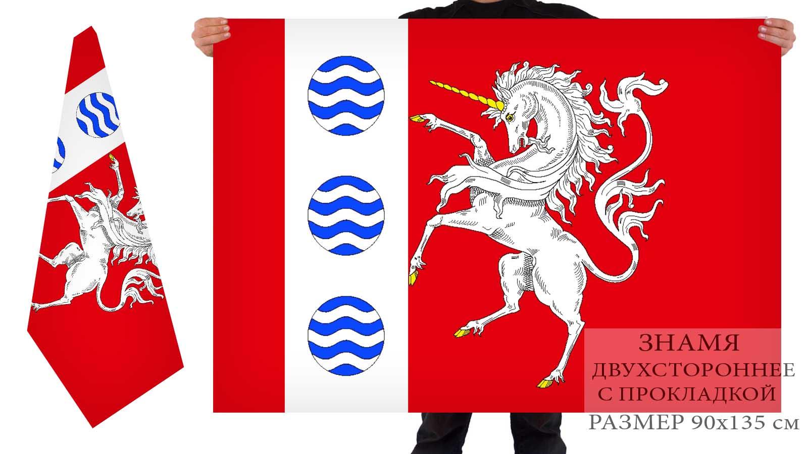 Двусторонний флаг внутригородского муниципального образования муниципальный округ Шувалово-Озерки