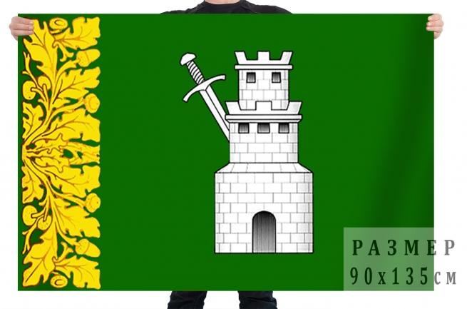 Флаг внутригородского муниципального образования муниципальный округ Светлановское