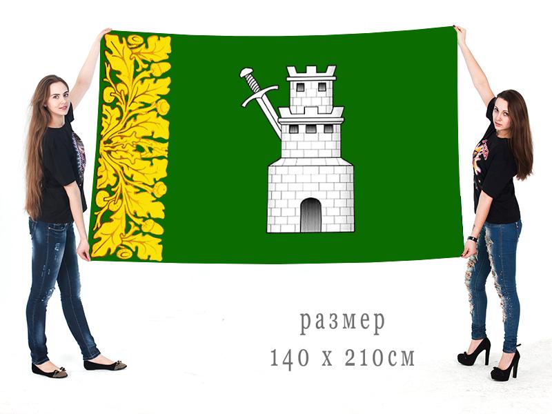 Большой флаг внутригородского муниципального образования муниципальный округ Светлановское