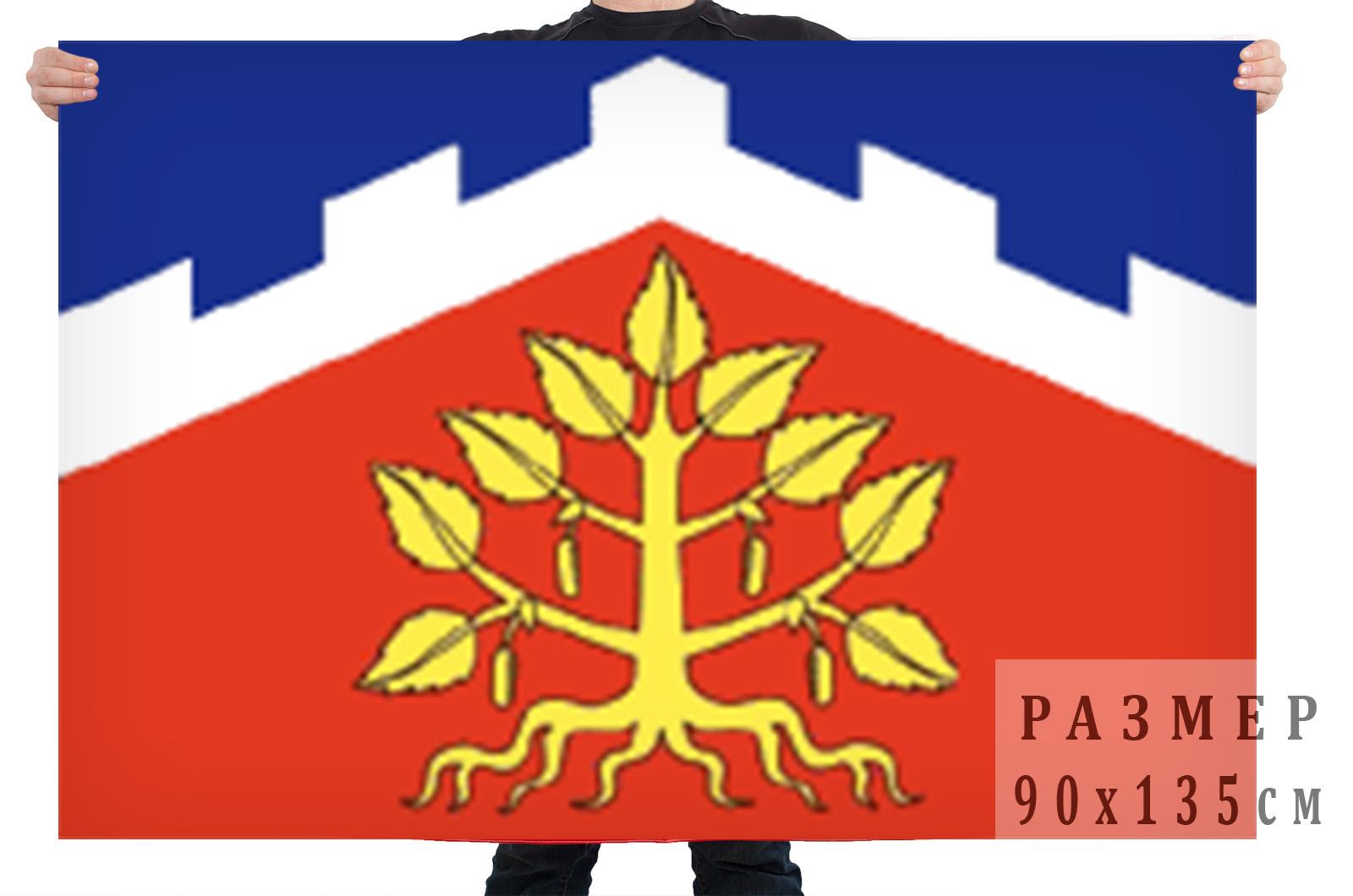 Флаг внутригородского муниципального образования муниципальный округ Урицк