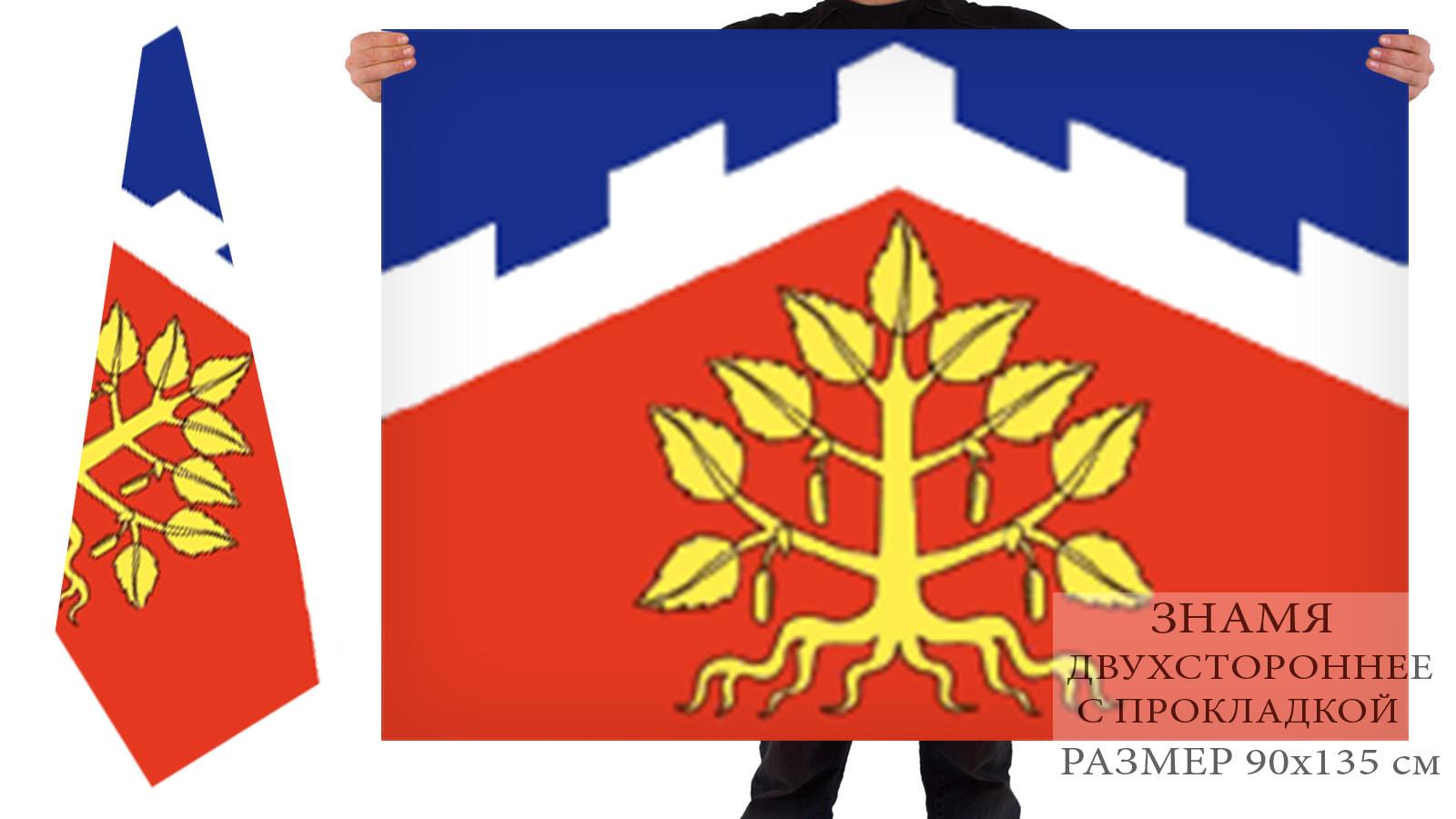 Двусторонний флаг внутригородского муниципального образования муниципальный округ Урицк