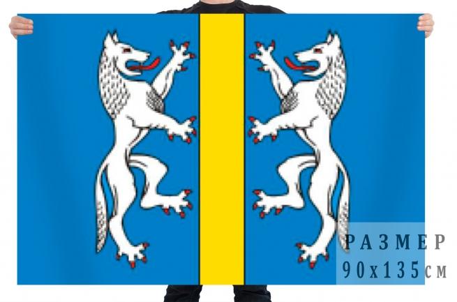 Флаг внутригородского муниципального образования муниципальный округ Волковское