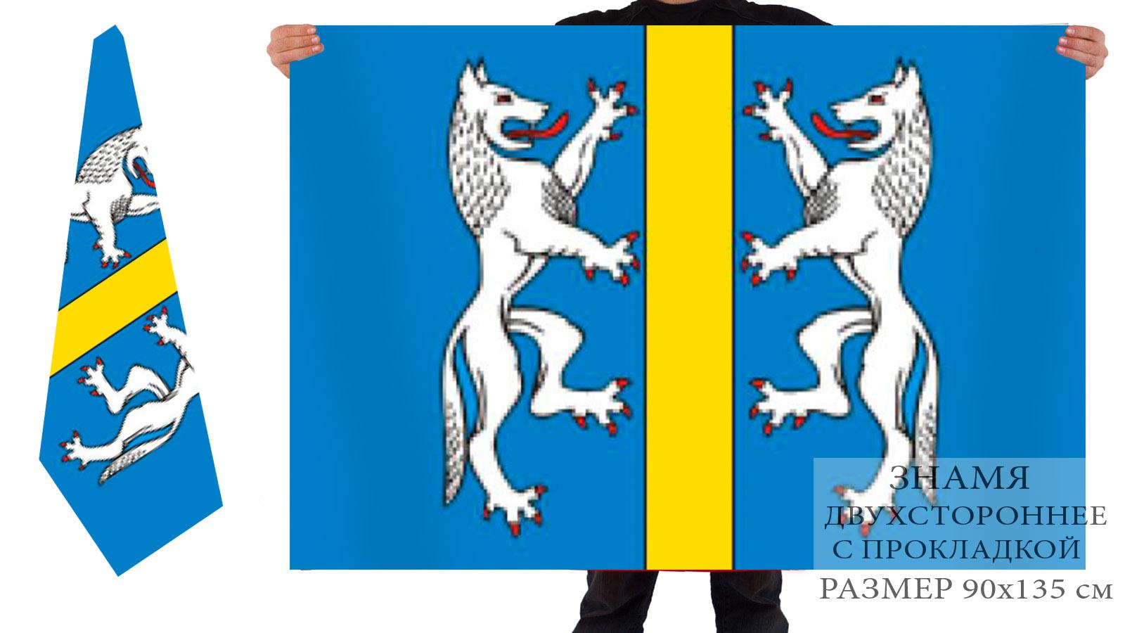 Двусторонний флаг внутригородского муниципального образования муниципальный округ Волковское