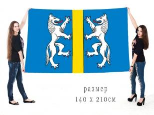 Большой флаг внутригородского муниципального образования муниципальный округ Волковское