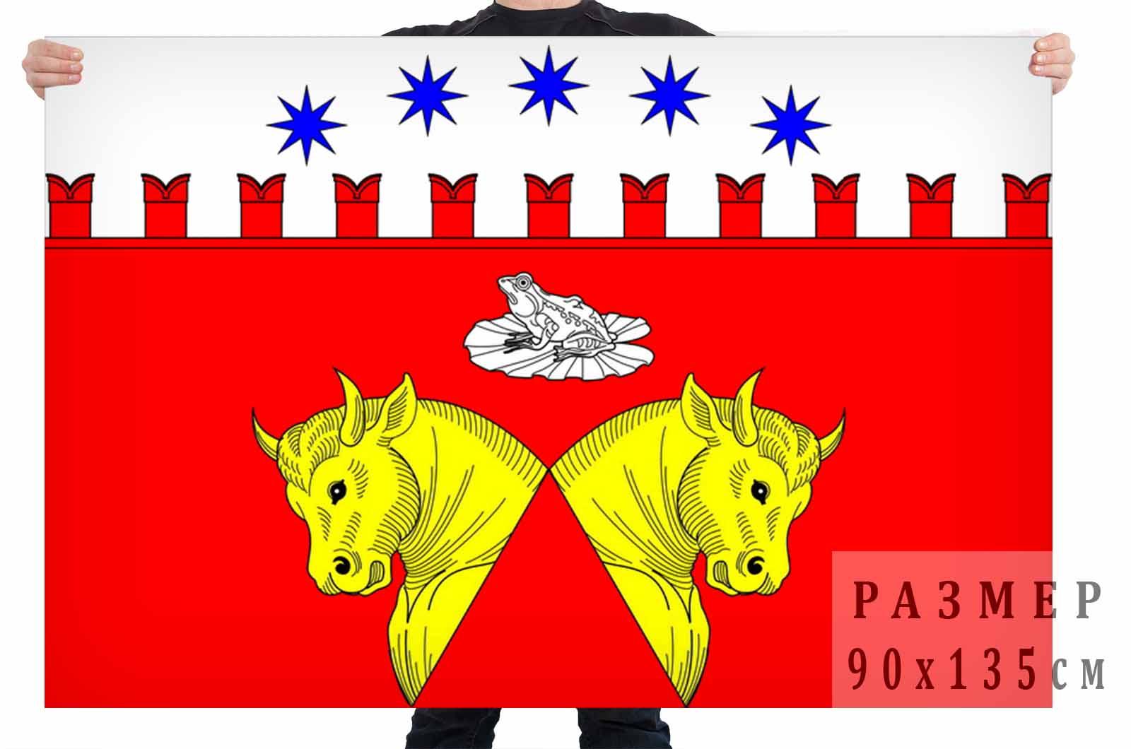 Флаг внутригородского муниципального образования муниципальный округ Звёздное