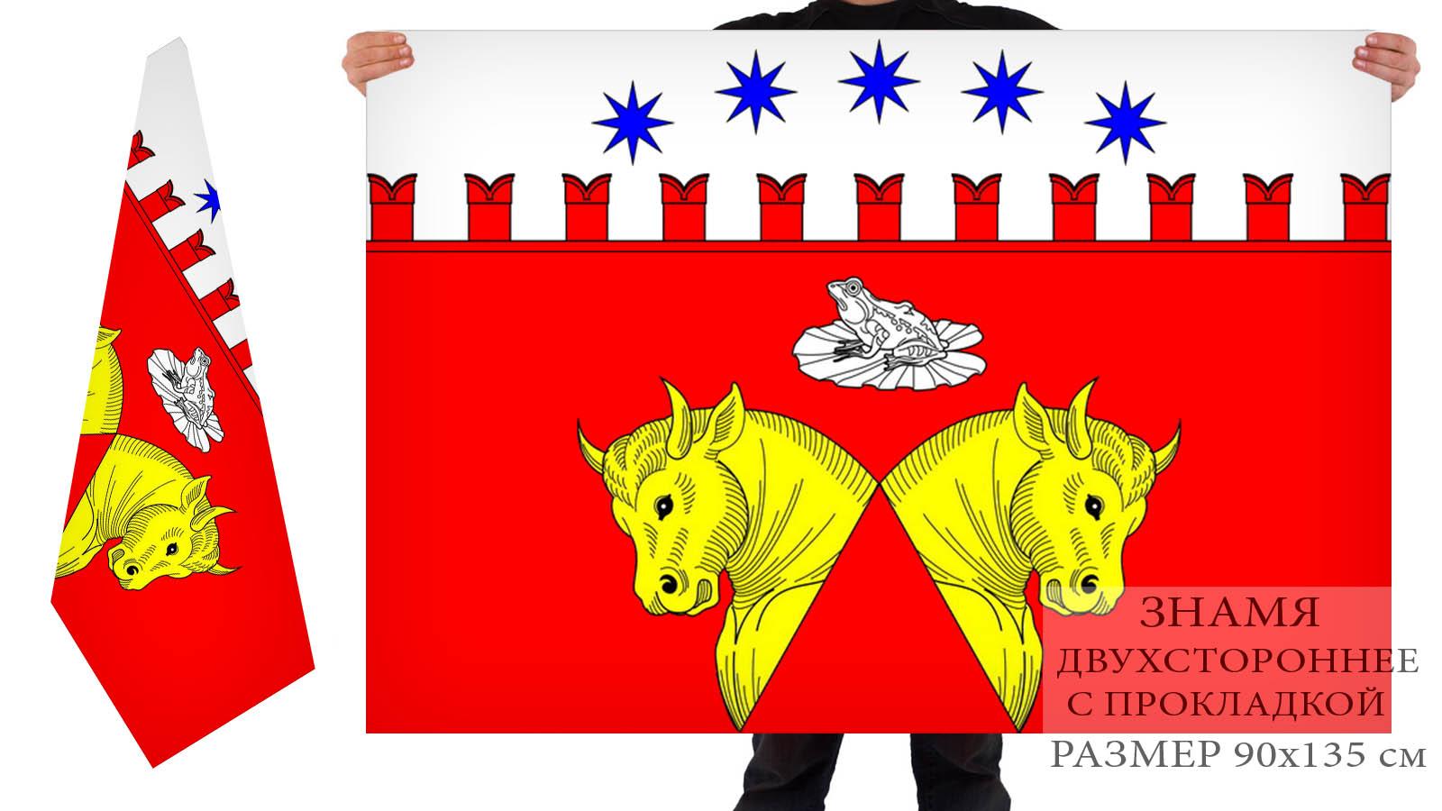 Двусторонний флаг внутригородского муниципального образования муниципальный округ Звёздное