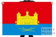 Флаг внутригородского муниципального образования посёлок Парголово