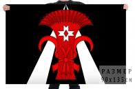 Флаг внутригородского муниципального образования посёлок Шушары