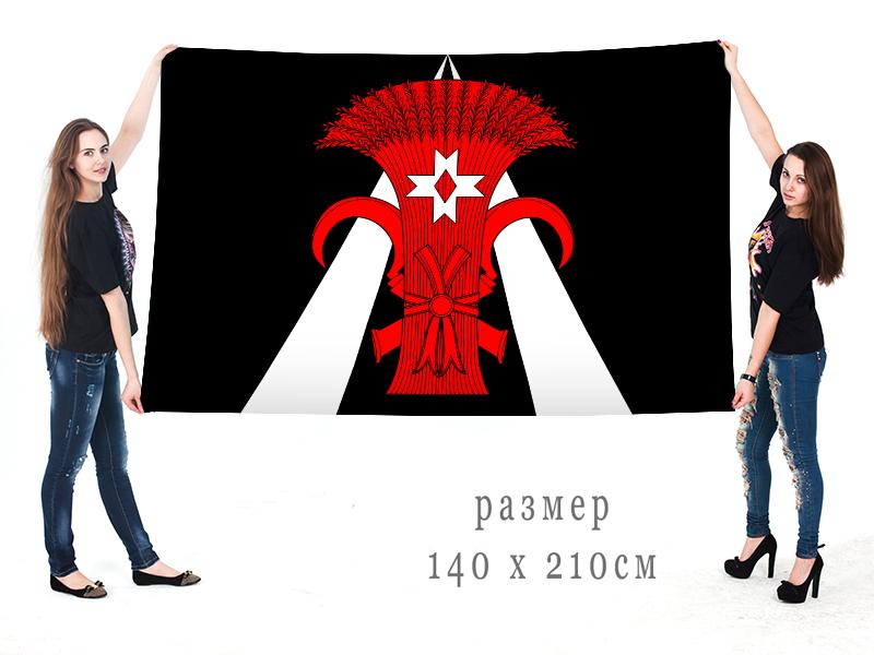 Большой флаг внутригородского муниципального образования посёлок Шушары