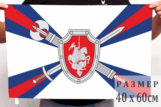 "Флаг ""Военная полиция МО РФ"""