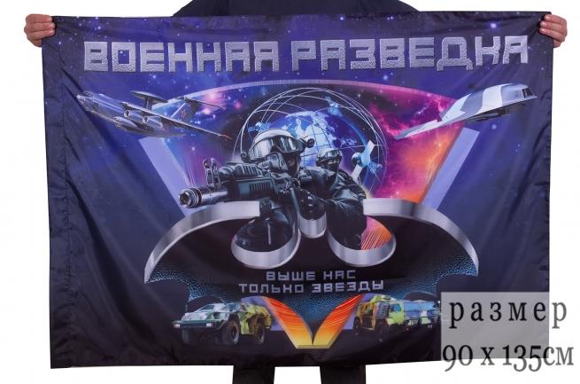 Флаги Военной разведки