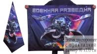 """Флаг """"Военная разведка России"""" - купить с доставкой"""