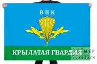 """Флаг военно-патриотического клуба """"Крылатая гвардия"""""""