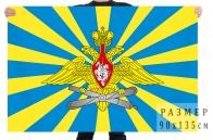 Флаг Военно-воздушных сил с двуглавым орлом
