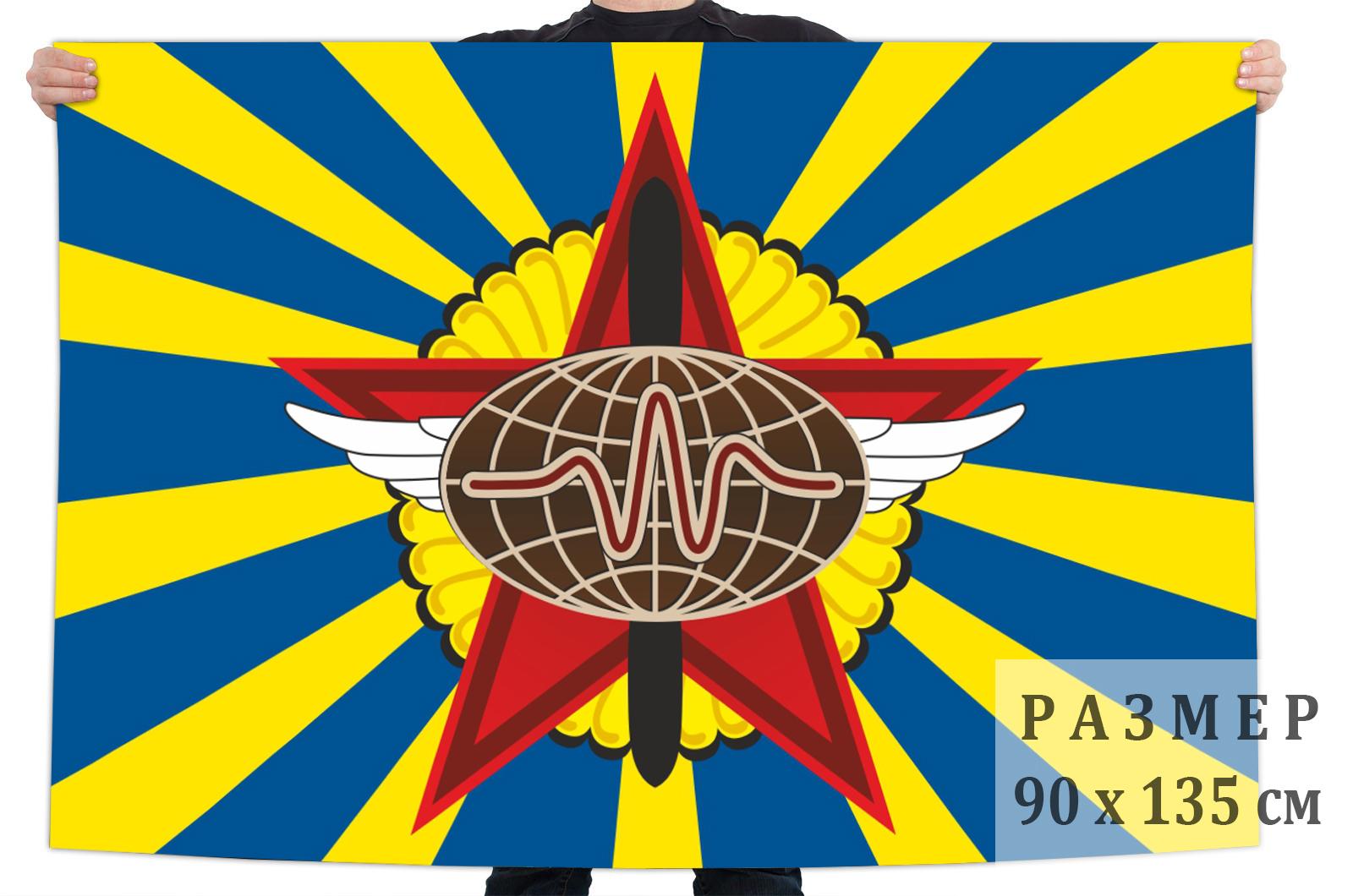 Флаг военно-воздушных сил