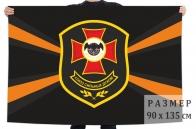 Флаг Военной разведки ГРУ