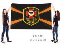 Флаг Военной разведки на Георгиевской ленте