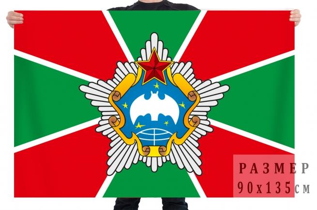 Флаг Военной разведки Республики Беларусь