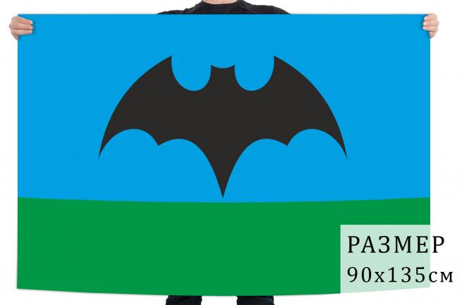Флаг военной разведки с летучей мышью