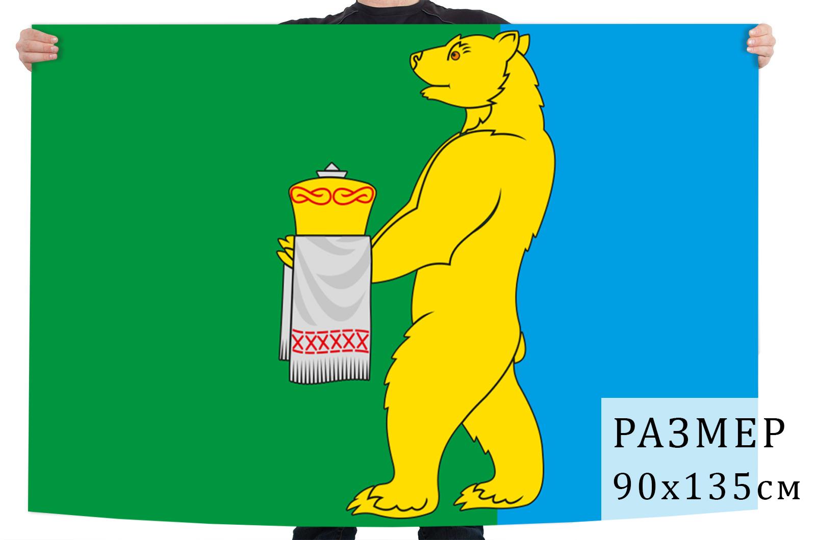 Флаг Вохомского района