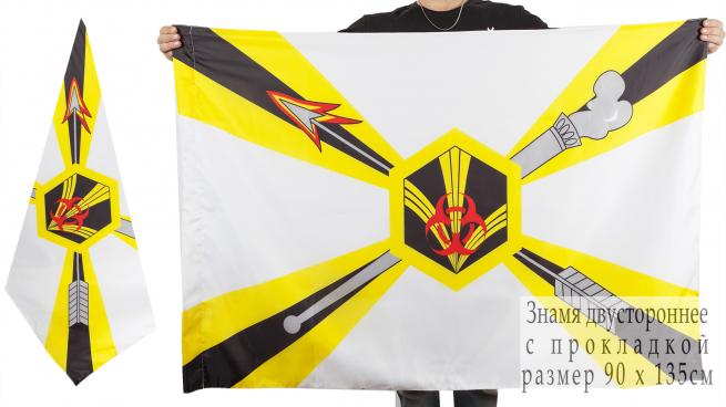 Двухсторонний флаг Войск радиационной и химической защиты