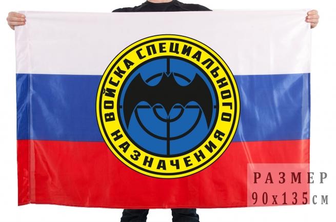 Флаг войск специального назначения