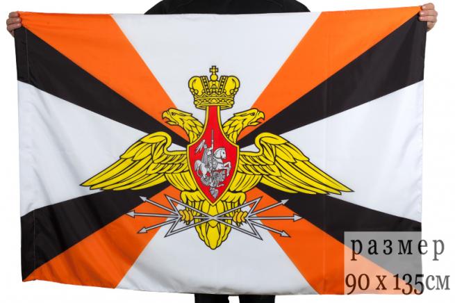 Флаги Войск связи