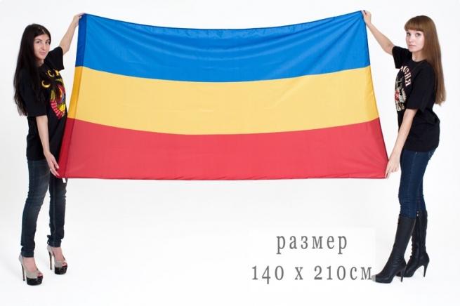 Флаг Войска Донского 140x210
