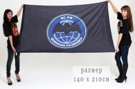 """Флаг """"Войсковая разведка"""" 140х210"""