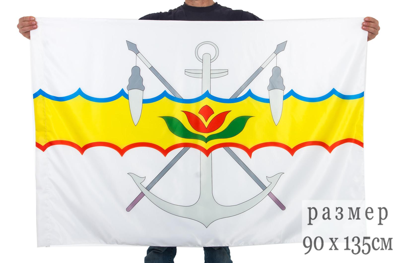 Флаг Волгодонска