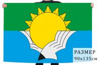 Флаг Волгореченска