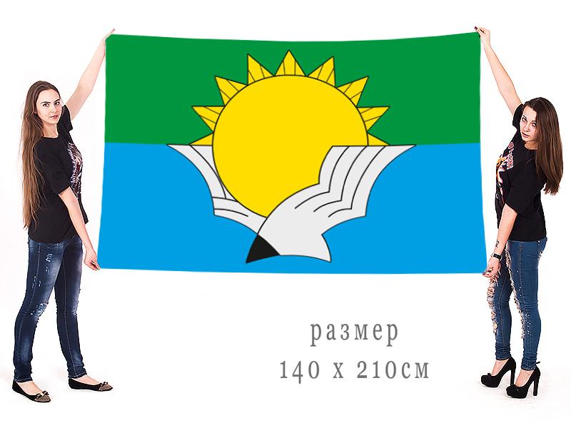 Большой флаг Волгореченска
