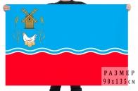 Флаг Володарска