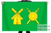 Флаг Володарского района Нижегородской области