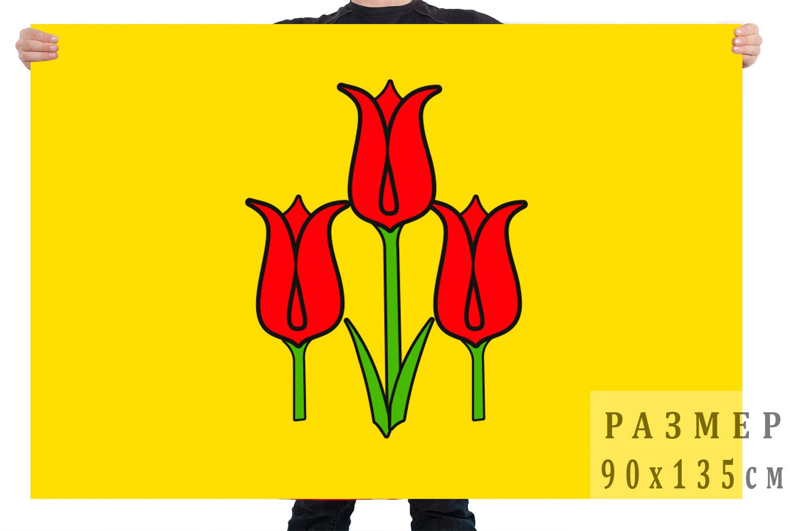 Флаг Волоконовского района