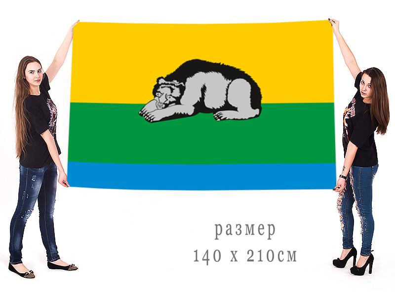 Флаг Вольского муниципального района