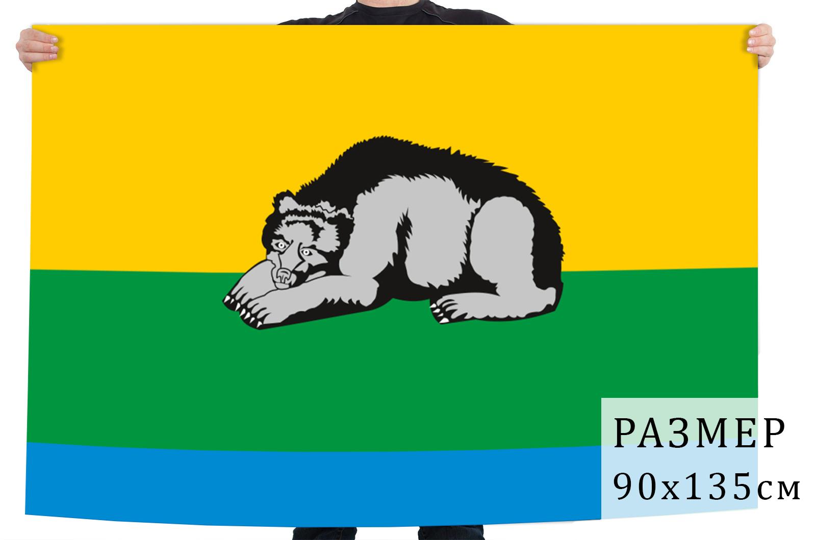 Флаг Вольского района