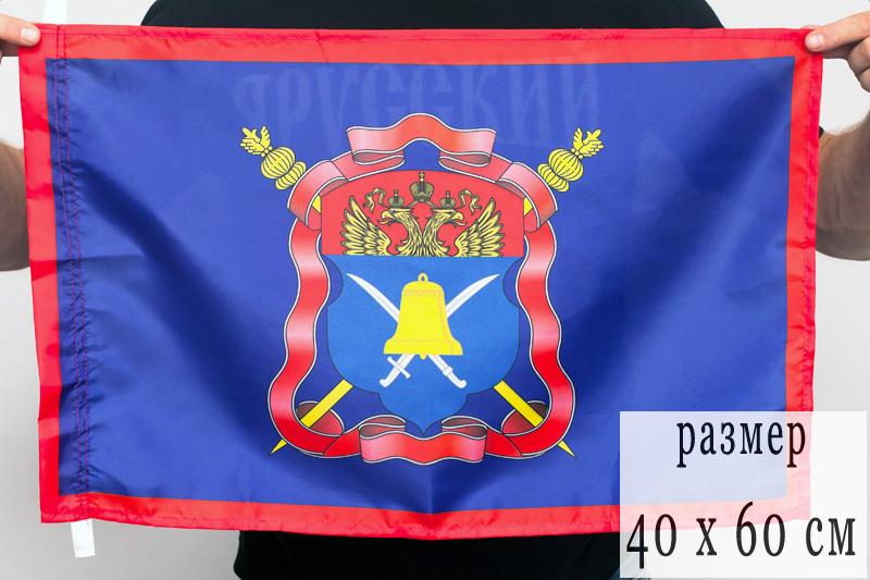 Флаг Волжского Казачьего войска 40x60