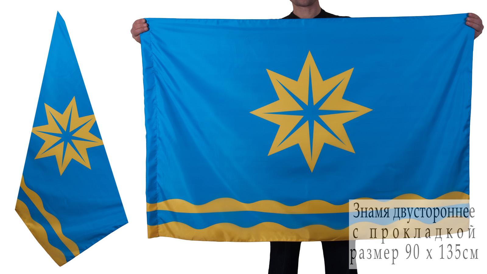 Флаг Волжского